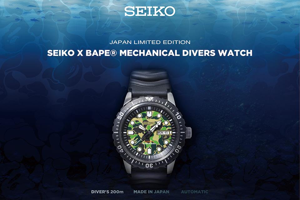 2月9日発売開始 JAPAN LIMITED EDITION SEIKO X A BATHINF APE/BAPE MECHANICAL DIVERS WATCH(ジャパン リミテッド エディション セイコー x  ア ベイシング エイプ/ベイプ メカニカル ダイバース ウォッチ)
