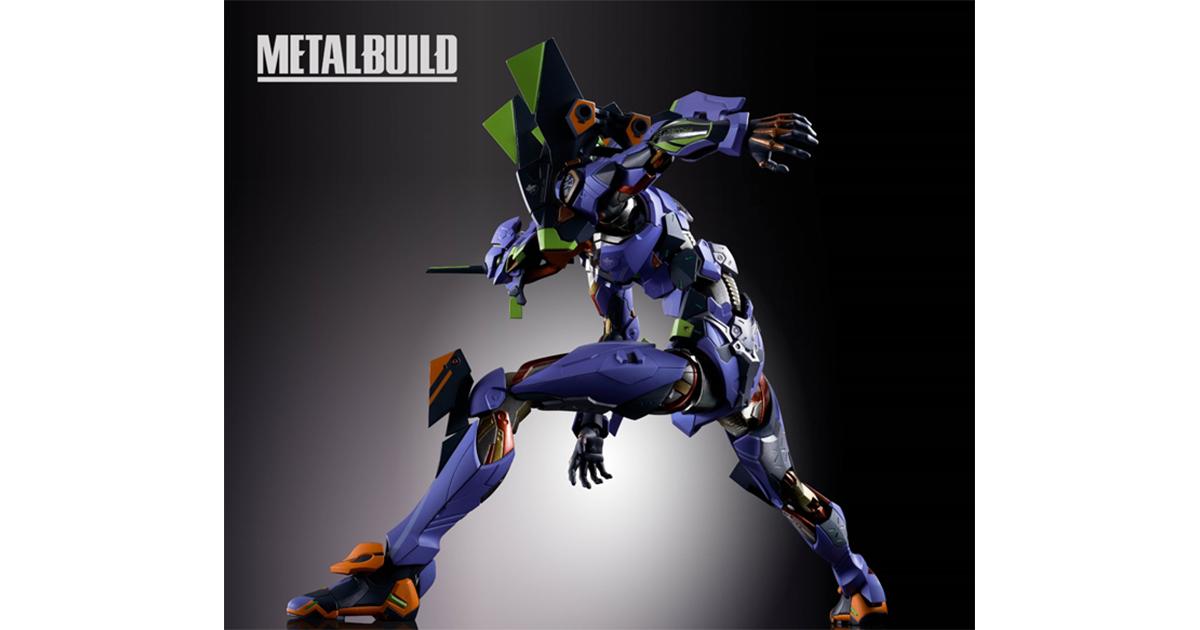 【3月23日/6月2日/9月28日発売開始】 METAL BUILD エヴァンゲリオン初号機