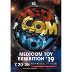medicom-toy-exhibition