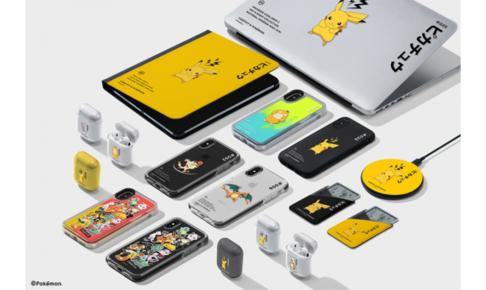 casetify-pokemon