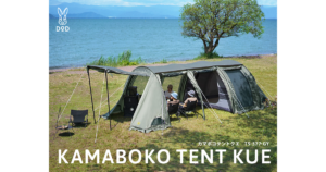 dod-kamaboko-tent-kue