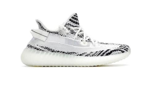 adidas-yeezy-boost-350-v2-zebra-2-0