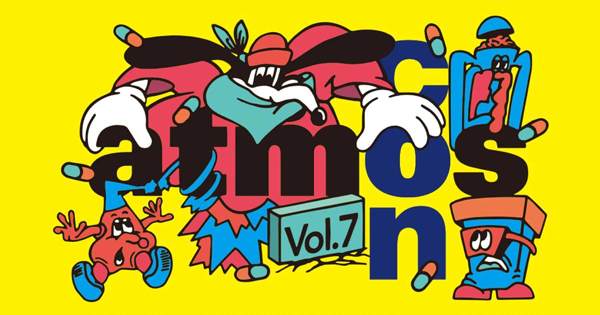 【10月5日開催開始】ATMOS CON VOL.7 SHIBUYA HIKARIE(アトモス コン ボリューム セブン 渋谷ヒカリエ)