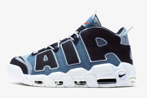 nike-air-more-uptempo-96-qs-denim
