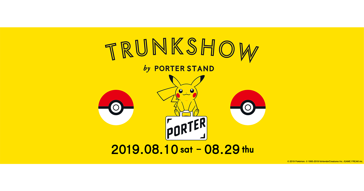 pokemon-porter