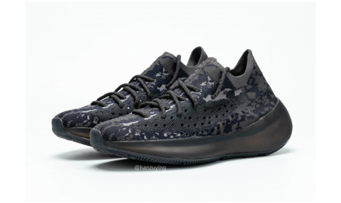 adidas-yeezy-boost-350-v3-black