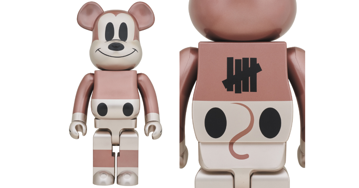berbrick-undefeated-mickey-mouse