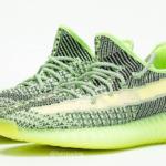 adidas-yeezy-boost-350-v2-yeezreel