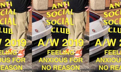 anti-social-social-club-2019fw