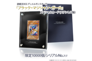yugioh-ocgblack-magic-girl-special-card