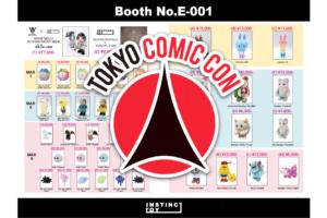 tokyo-comicon-2019-instinctoy-booth-e-001