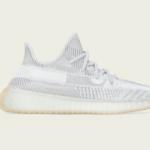 adidas-originals-yeezy-boost-350-v2-yeshaya