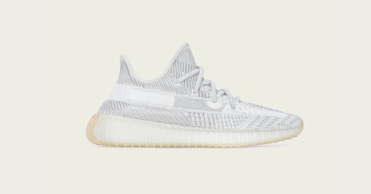 【2020年1月発売開始】ADIDAS ORIGINALS YEEZY BOOST 350 V2