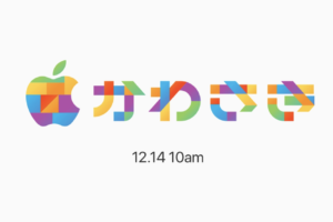 apple-kawasaki