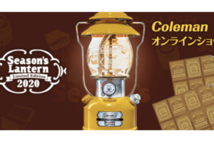 coleman-seasons-lantern-limited-edition-2020