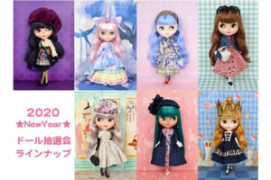 juniie-moon-neo-blythe-cwc-limited-new-year-doll