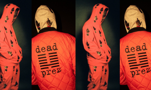 supreme-2019fw-week15-dead-prez-collaboration