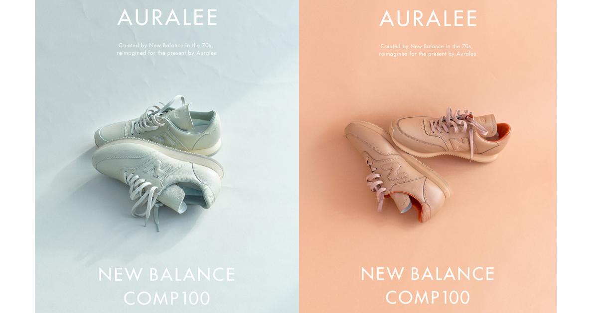 【2月8日発売開始】AURALEE X NEW BALANCE COMP100(オーラリー x ニュー バランス コンプ100)