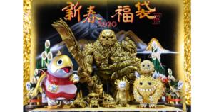 instinctoy-2020-origigal-fukubukuro-33-set-limited