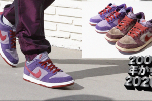 nike-dunk-low-plum