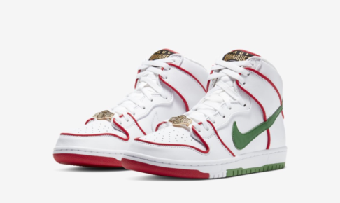 paul-rodriguez-x-nike-sb-dunk-high-pro-mexican-boxing