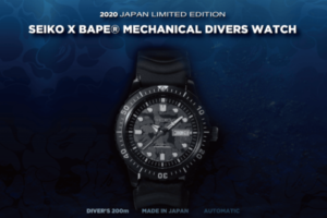 seiko-x-bape-mechanical-divers-watch-2020