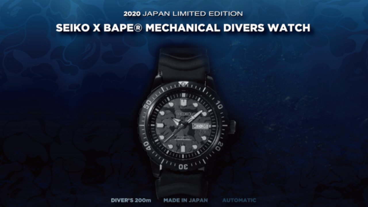seiko-x-bape-mechanical-divers-watch-2020