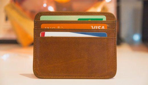 【2021年度最新】転売でクレジットカードを使うメリットは?最強クレカまで教えます。