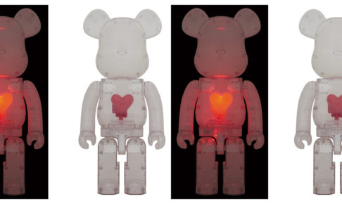 be@rbrick-emotionally-unavailable-1000%