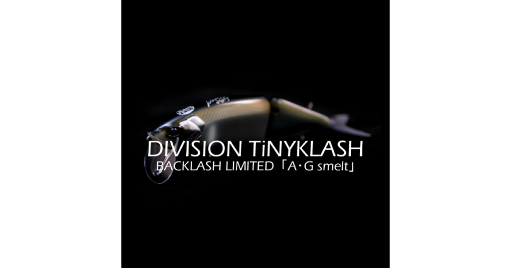 drt-tiny-clash-low-backlash-original-color-a-g-smelt