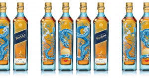 johnnie-walker-blue-label-japan-limited-edition-2020