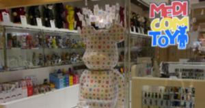 medicom-toy-soramachi