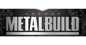 metal-build
