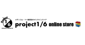 project1:6-rakuten