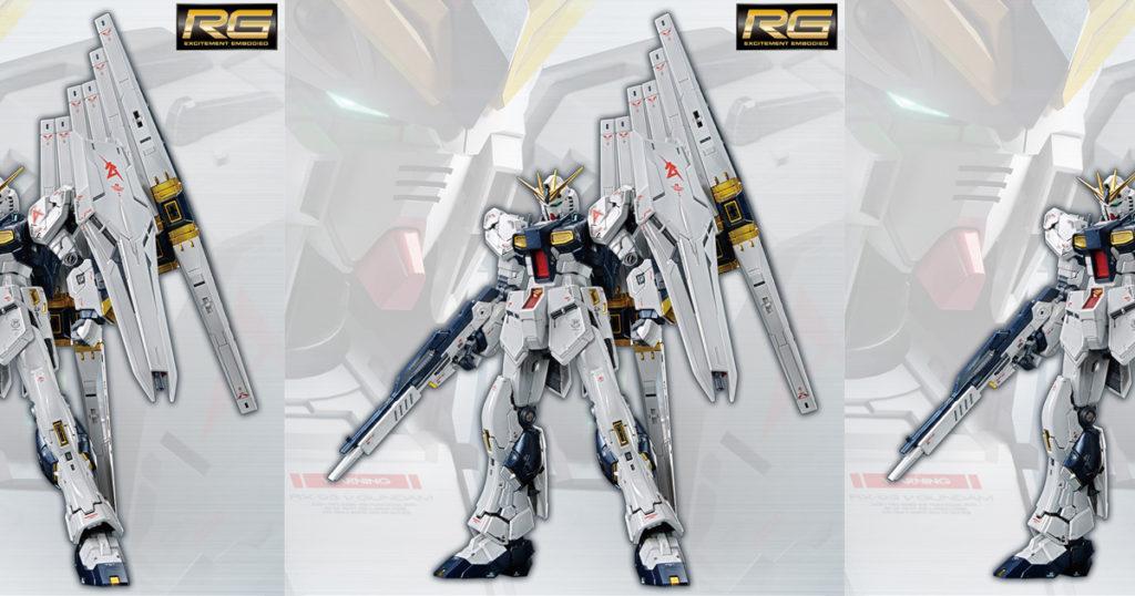 rg-1-144-gundambase-limited-v-gundam-chitanium-finish
