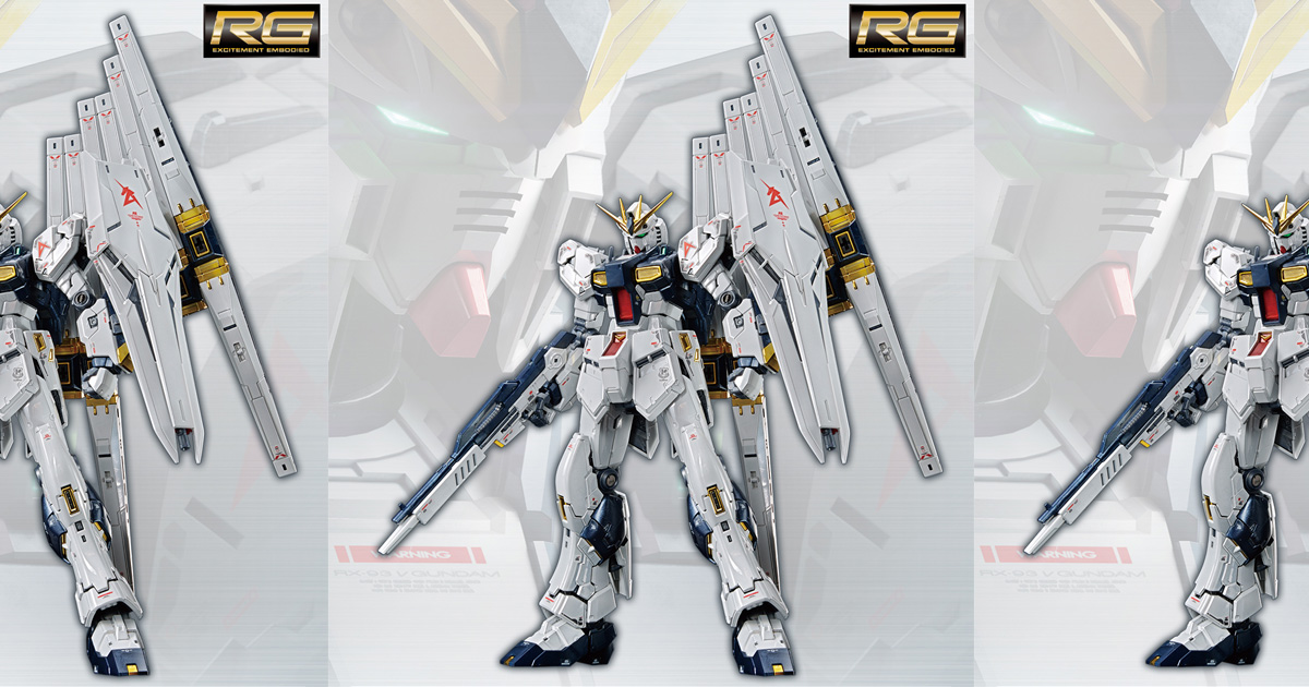 rg-1-144-gundambase-limited-v-gundam-chitanium-finish