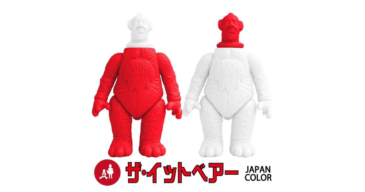 """【4月9日抽選開始】MILKBOYTOYS The IT Bear ソフビキット""""JAPAN"""" & """"SUNRISE"""""""
