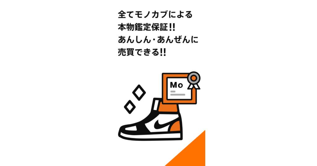 monokabu-02