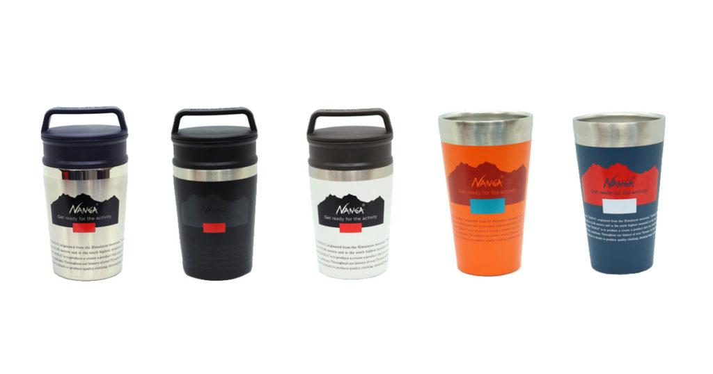 nanga-stanley-adventure-vacuum-mug-pint