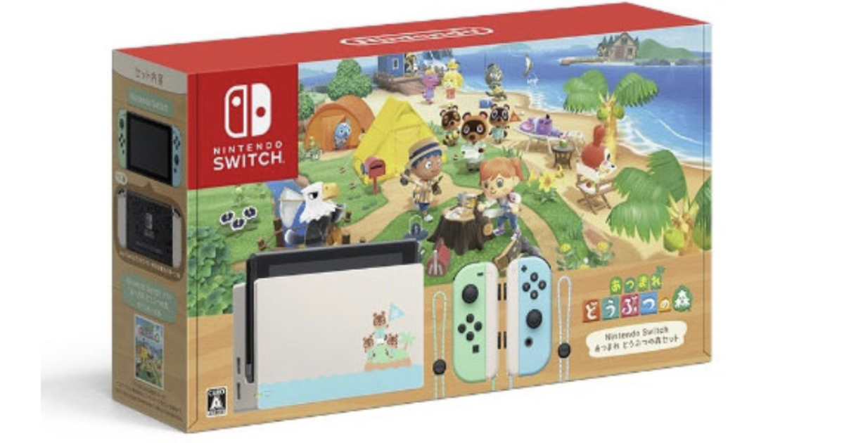 nintendo-switch-atsumare-dobutunomori-set
