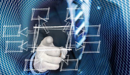 【2020年版】電脳せどりの具体的なやり方、コツ、注意点を網羅的に解説!