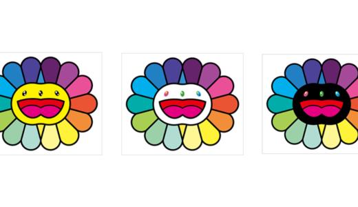 【5月16日発売開始】Tonari no Zingaro 村上隆 新作お花版画3種