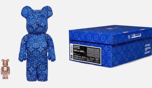 【6月18日発売開始】CLOT X NIKE X MEDICOM TOY BE@RBRICK 100% & 400% クロット ナイキ メディコムトイ ベアブリック