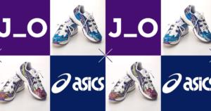 j_o-x-asics-sportstyle-2020ss