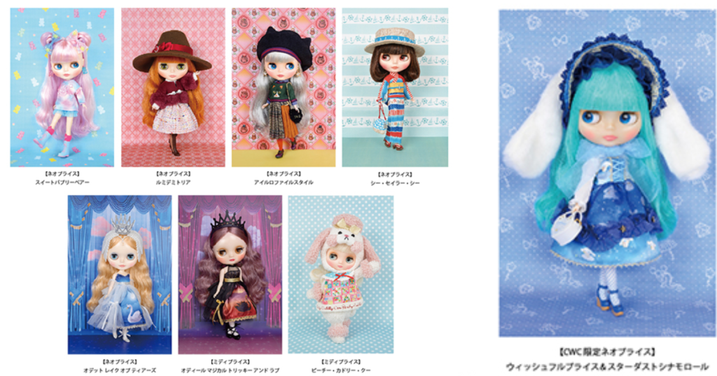 limited-blyth-shop-junie-moon