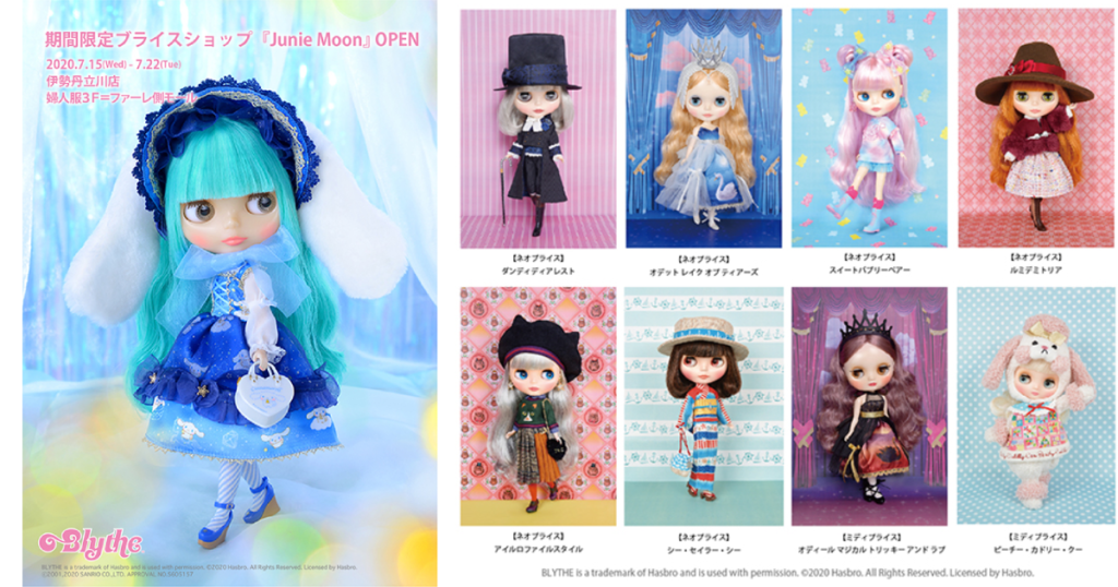 limited-blyth-shop-junie-moon-isetan-tatikawa