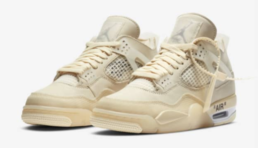 【7月25日発売開始】OFF-WHITE X NIKE AIR JORDAN 4