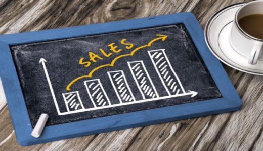 【初心者向け】転売で儲ける方法!オススメ商品から転売の違法性までを解説