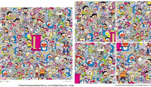 【6月15日発売開始】Tonari no Zingaro 村上隆 ドラえもんコラボレーション版画
