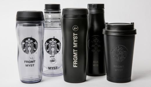 【8月4日オープン】STARBUCKS COFFEE JAPAN MIYASHITA PARK FRAGMENT HIROSHI FUJIWARA スターバックス コーヒー ジャパン フラグメント 藤原ヒロシ
